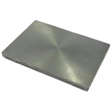 Brennerplatte Einzelrost glatt für Gaskochflächen und Gasherde